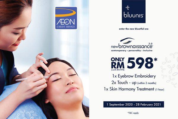 bluunis AEON Credit Card Promotions